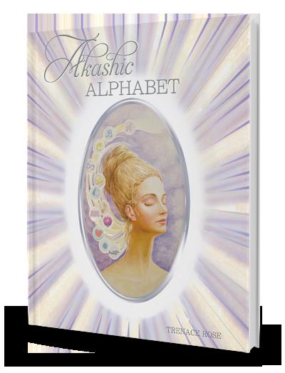 Akaschic Alphabet Cover Art